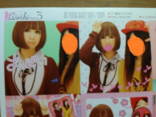 5e315980-s.jpg