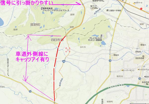 20120303-03.jpg