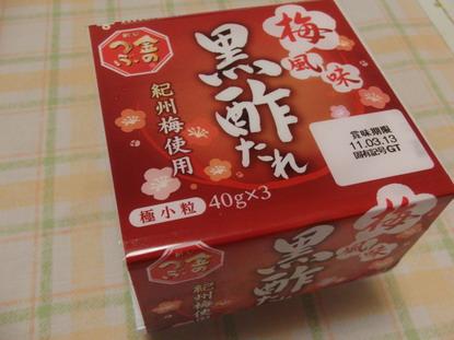 梅風味黒酢たれ納豆