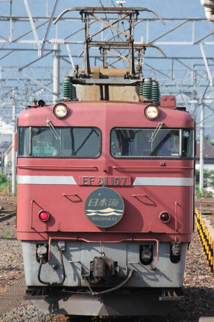 s-IMG_4558.jpg