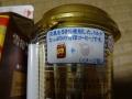 雪印コーヒー+α
