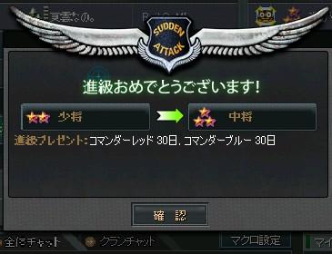 2011y10m23d_114553457.jpg