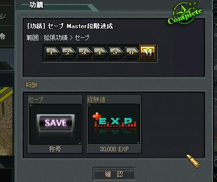 2011y10m24d_175053432.jpg