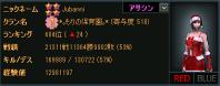 d4aa084c53f0632824c5280f477fb754.png