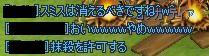 20121118-15-桐一葉