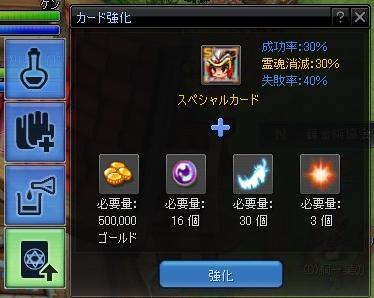 20121118-7-桐一葉