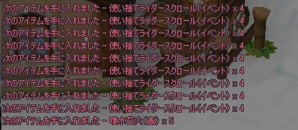 20121219-3-桐一葉