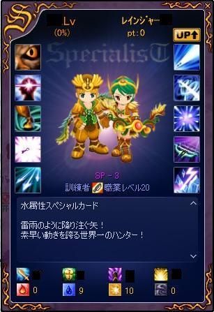 20121225-0-桐一葉