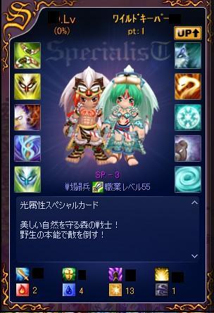 20121029-0-桐一葉