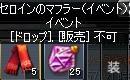20121229-1-桐一葉
