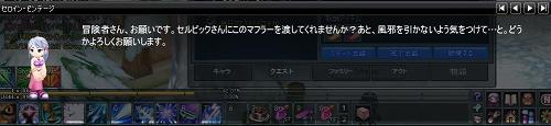 20121229-0-桐一葉