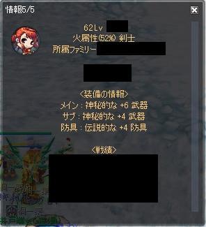 20130102-2-桐一葉