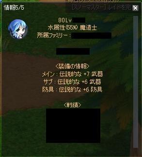 20130103-2-桐一葉
