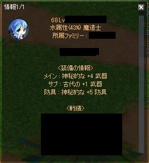 20130108-1-桐一葉