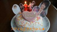 大ちゃん誕生日ケーキ