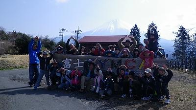 富士山を元気にする子どもキャンプ四日目 (79)