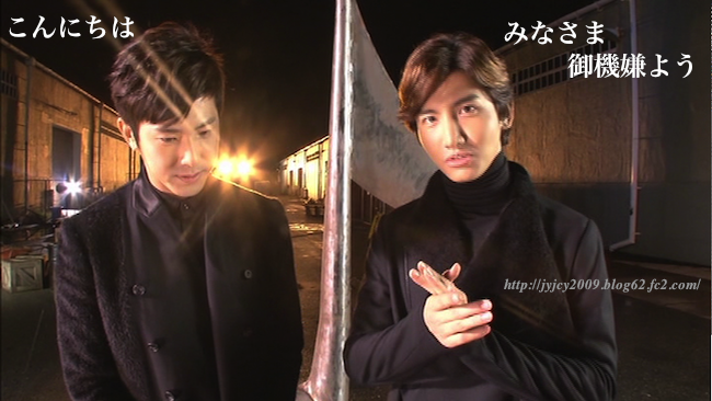 11-tvxq1130duet-making-119-1.png