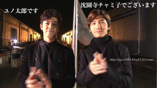 11-tvxq1130duet-making-121-1.png