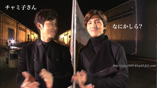 11-tvxq1130duet-making-123-1.png