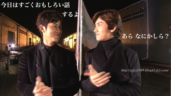 11-tvxq1130duet-making-124-1.png