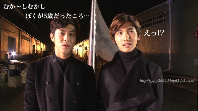 11-tvxq1130duet-making-125-1.png