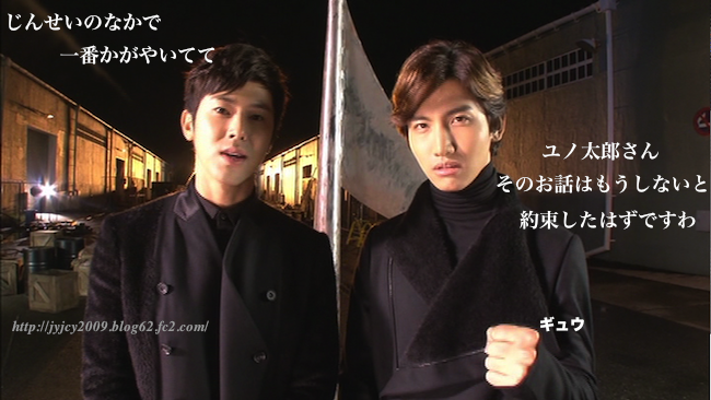 11-tvxq1130duet-making-126-1.png
