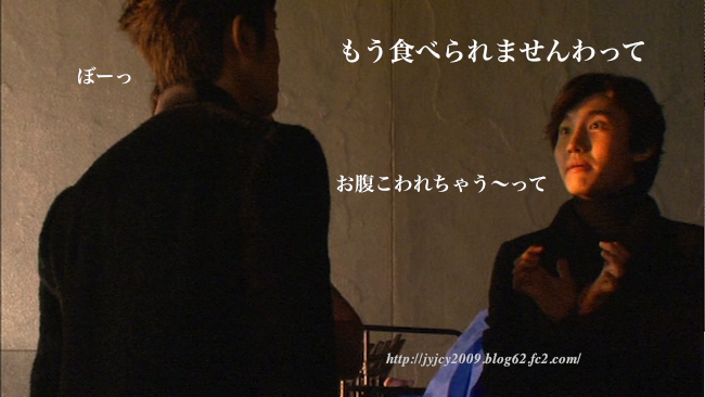 11-tvxq1130duet-making-73-1.png