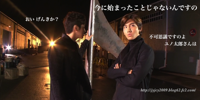 11-tvxq1130duet-making-75-1.png