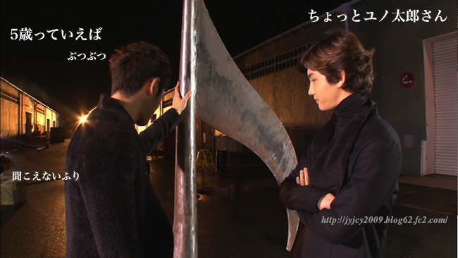 11-tvxq1130duet-making-77-1.png