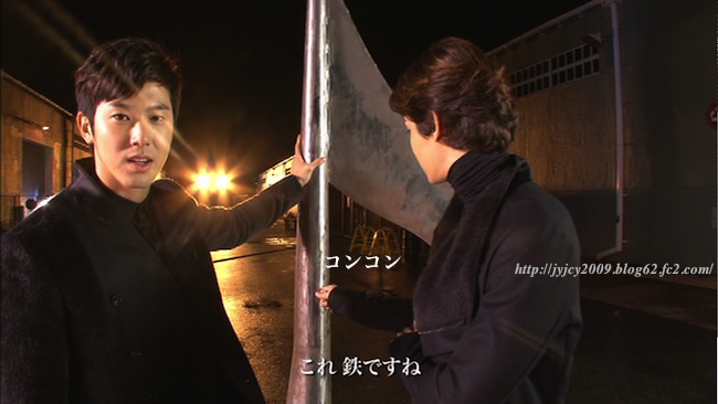 11-tvxq1130duet-making-78-1.png