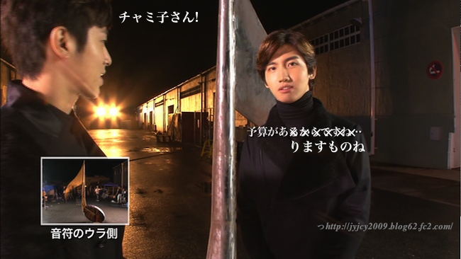 11-tvxq1130duet-making-82-1.png