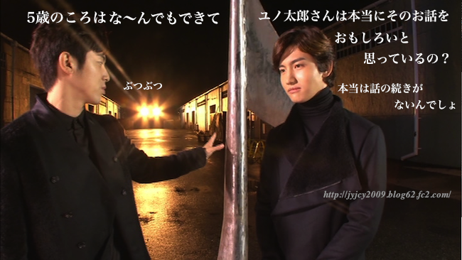 11-tvxq1130duet-making-87-1.png