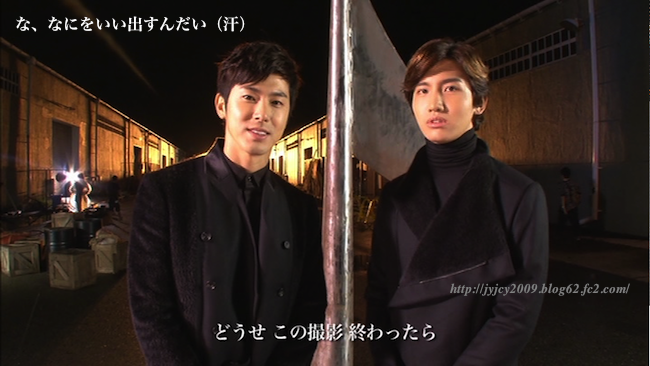 11-tvxq1130duet-making-90-1.png