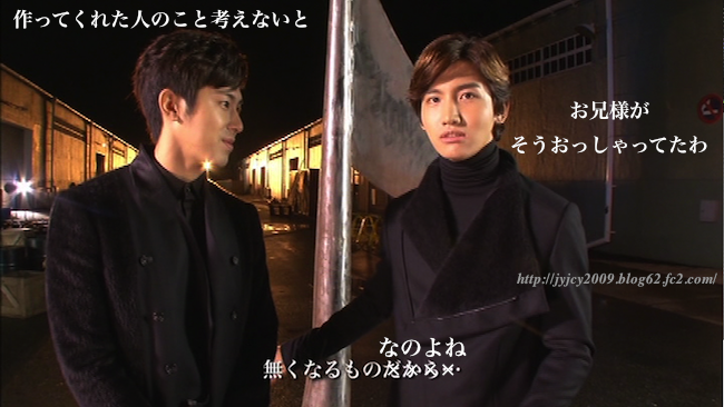 11-tvxq1130duet-making-92-1.png