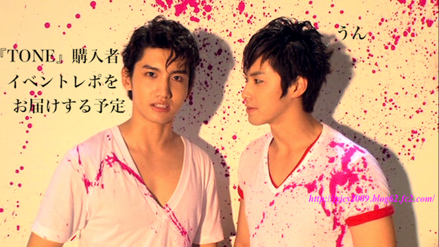 11tvxq-0928tone-making-60-1.png
