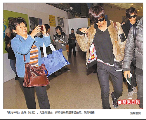 11tvxq-1211fanparty-taipei-apple-7.png