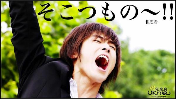 yn-drama1189-2.jpg