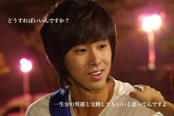 yn-drama1258-7.jpg