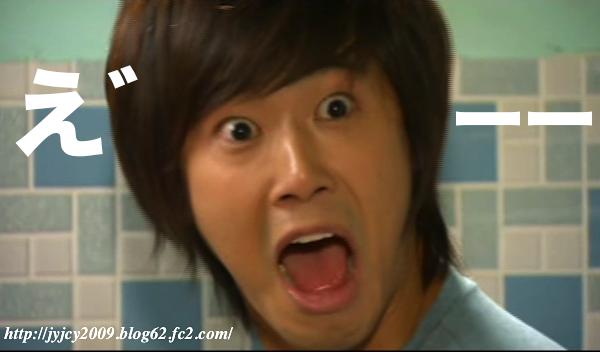 yn-drama1320-7.png