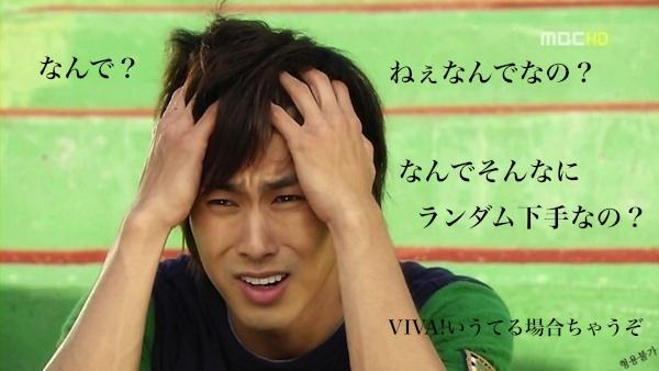 yn-drama37-3-6.jpg