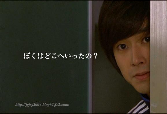 yn-drama710-8-1.jpg