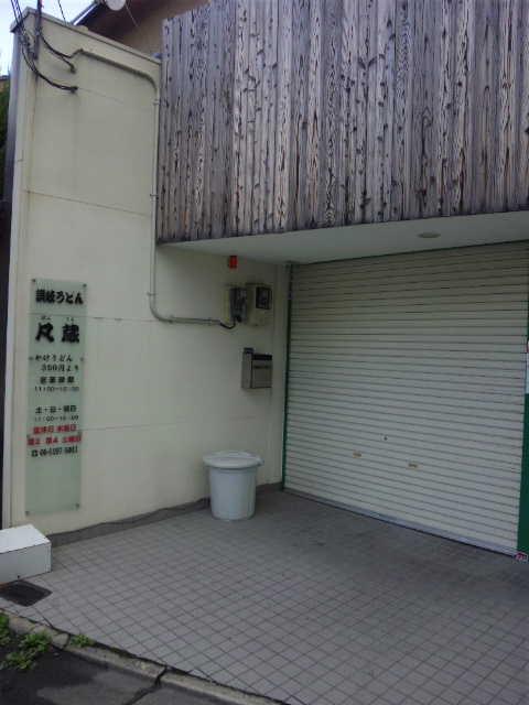 20111023_SBSH_0003.jpg