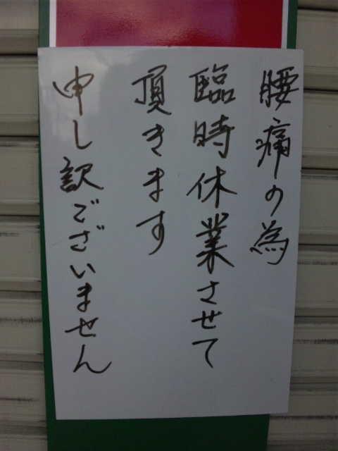 20111023_SBSH_0004.jpg