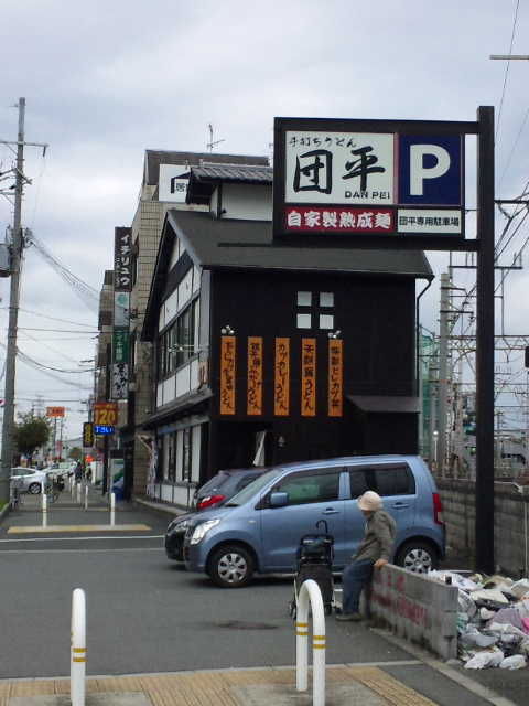 20111023_SBSH_0013.jpg