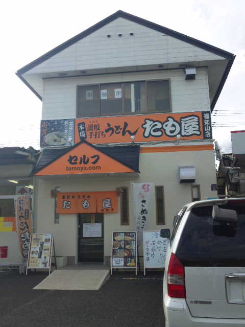 20111024_SBSH_0032.jpg