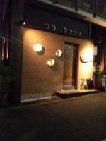 20111027_SBSH_0001.jpg