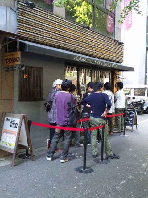 20111029_SBSH_0001.jpg