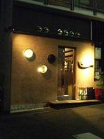 20111031_SBSH_0001.jpg