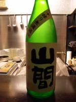 20111031_SBSH_0005.jpg
