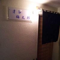 20111101_SBSH_0001_2.jpg